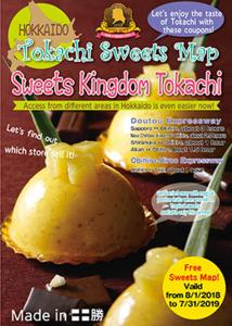 TokachiSweetsMapEN2018_thumbnail